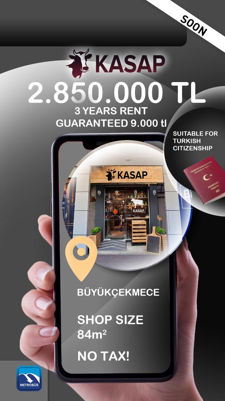 دكان للبيع في اسطنبول بيوك شكمجة