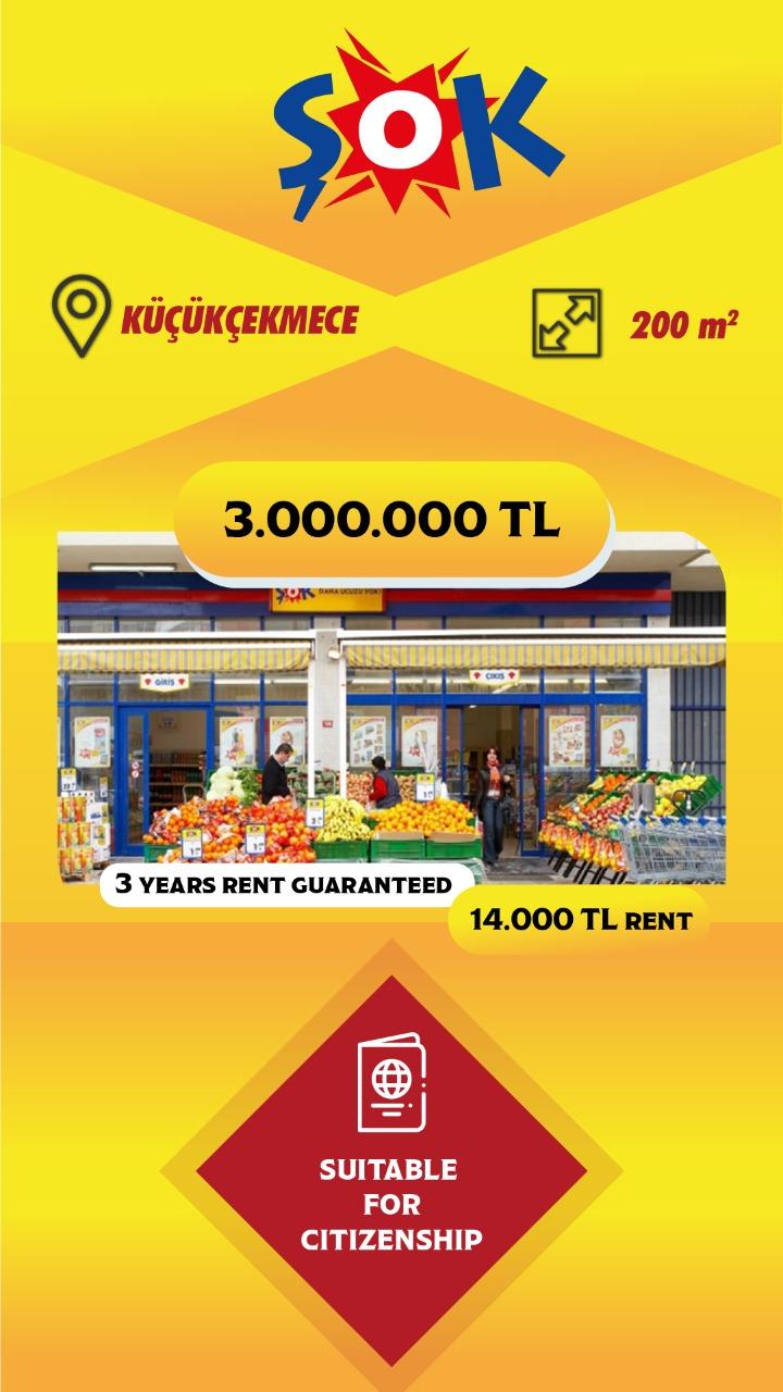 دكان للبيع في اسطنبول كوشوك شكمجة